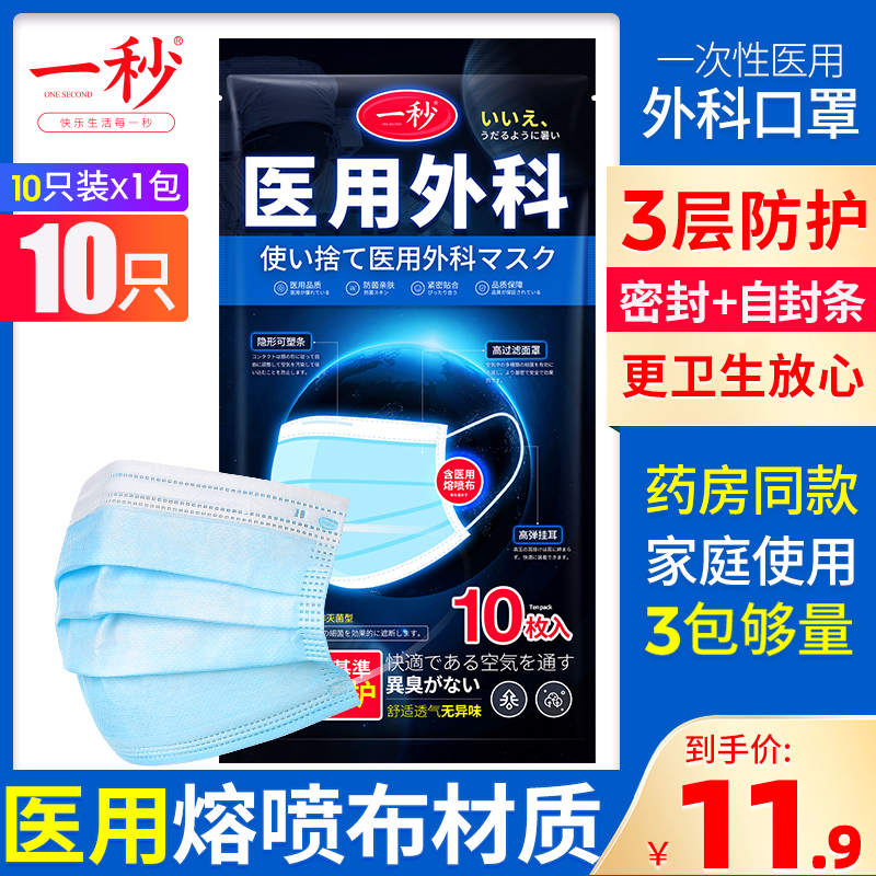 Disposable medical medical 50 surgical masks for adults and children three layers of medical protection bacteria ventilation XF