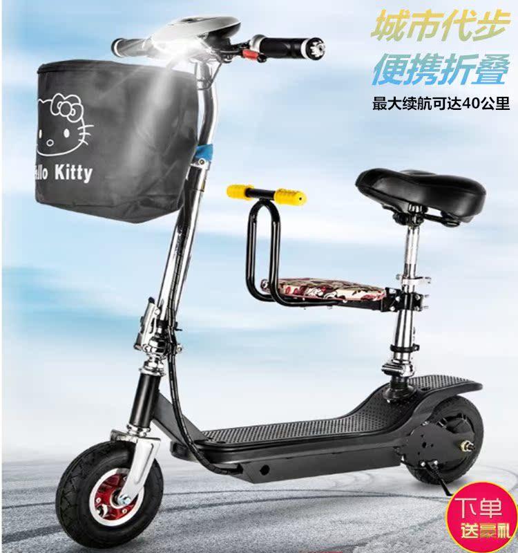 迷你小型电动车成人男女士可折叠代步锂电池两轮电动滑板车==