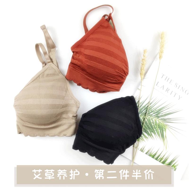 10月24日最新优惠秋冬养护裹胸无钢圈蕾丝运动艾草