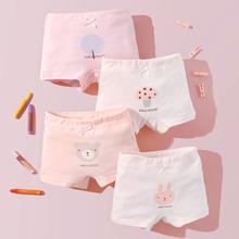 纯棉抗菌内裆女童内裤平角裤3条装