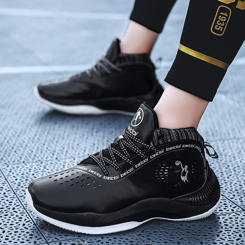 Basketball mens shoes high top board shoes mens casual casual wear-resistant mens fashion shoes