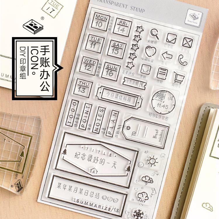 本子事多出品 趣味硅胶 透明印章组 手帐用印章 手帐办公ICON