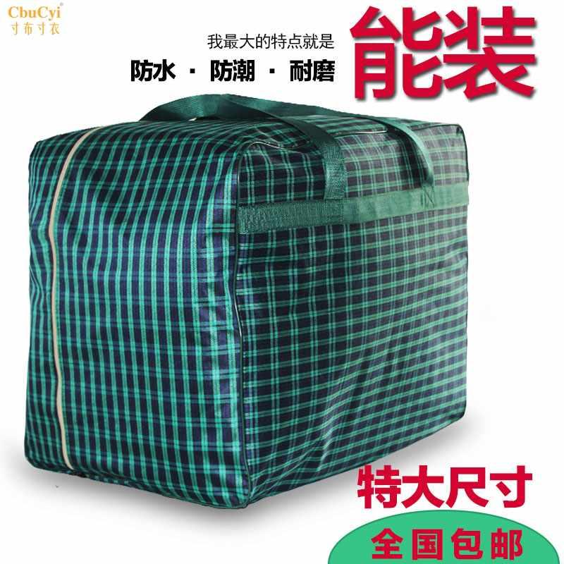 学生用の寝具に厚い防水引越し袋牛津布行の李袋を入れて服に収納して包装袋に入れます。