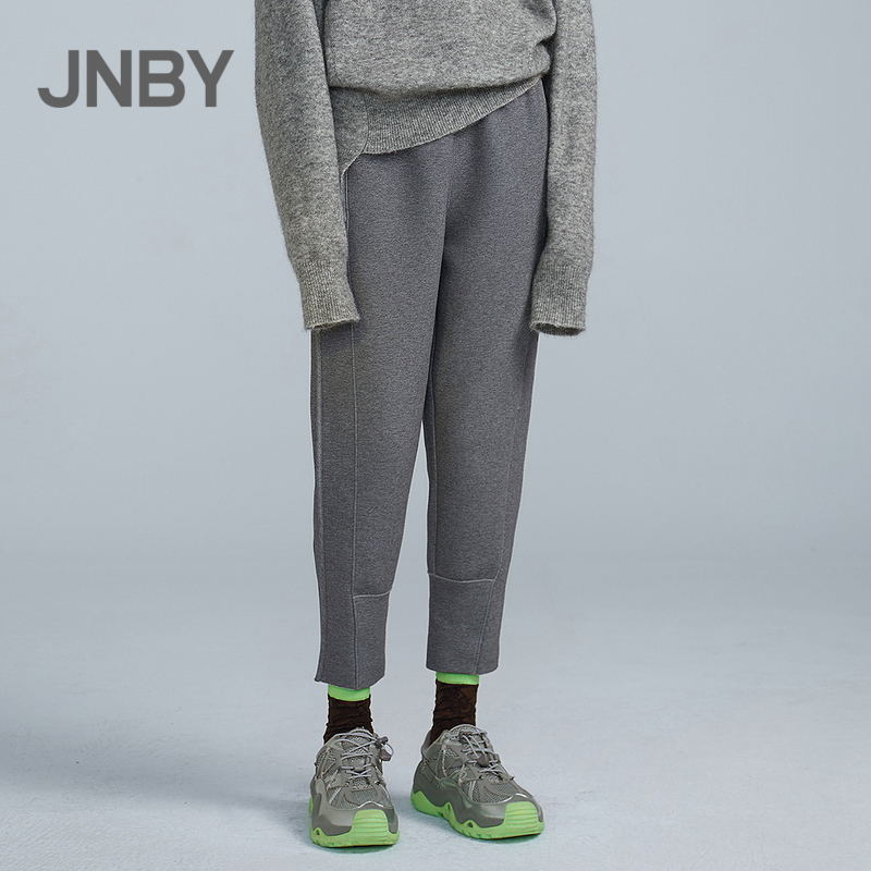 Shopping malls with the same paragraph JNBY/ Jiangnan cloth 20 autumn new products nine-point pants pants fashionable and comfortable 5KA321430