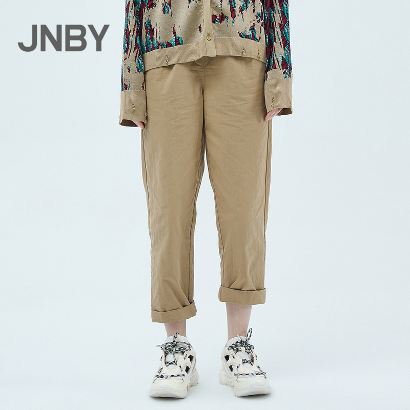 JNBY / Jiangnan cloth nine point pants 20 spring summer discount new cotton simple loose straight pants 5j1312250