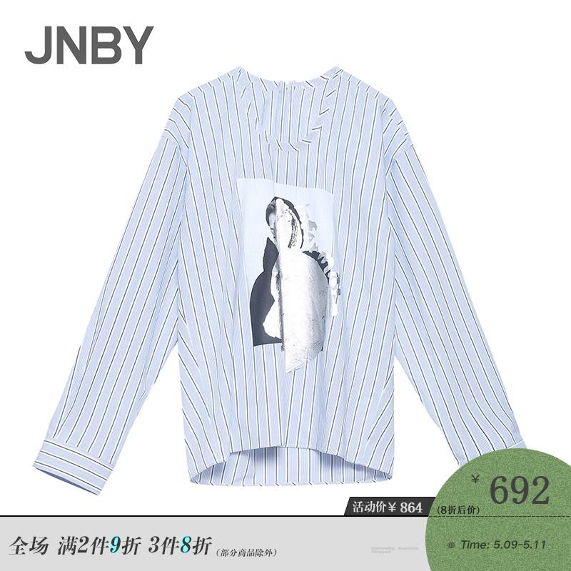 5JB112150春新品圆领印花衬衫2019江南布衣JNBY商场同款