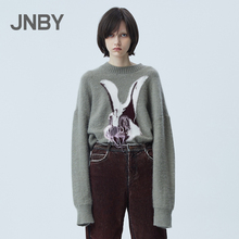 The same JNBY/Jiangnan cloth sweater in shopping mall New Pullover Sweater 5J8820230 in autumn of 2019