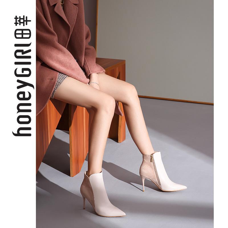 田莘honeyGIRL2018冬季新款性感高跟短靴尖头细跟靴子拼接女靴