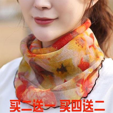 套头夏季防晒假领子变面纱罩小丝巾