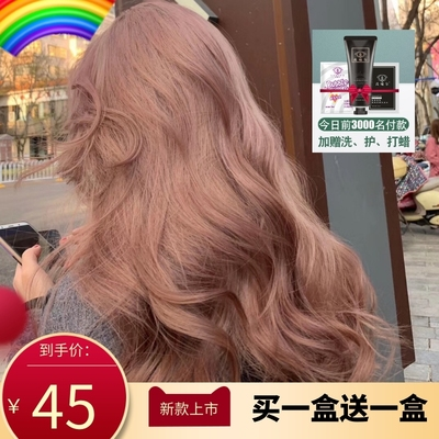 Hair dyeing 2021 new powder brown hair dye popular color, dyeing hair at home, hair cream, female pure plant white