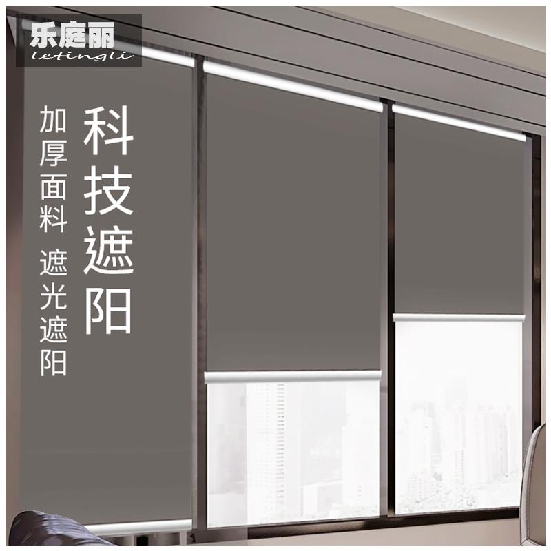 卷帘窗帘遮光办公室手拉升降定制全遮阳卧室浴室卫生间免打孔安装
