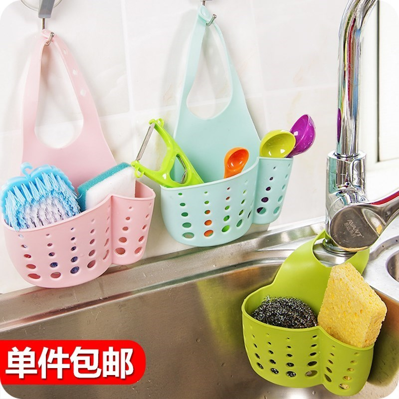 Wall hanging sponge storage basket small things multi purpose dripping home shower basket plastic kitchen