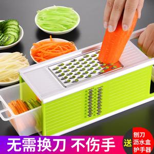 领3元券购买多功能厨房用品切菜土豆丝擦丝家用