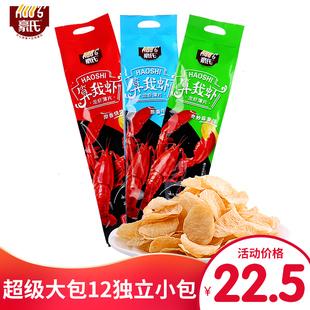 豪氏算我虾210g 网红山药薄片零食脆片龙虾片超大薯片薄片