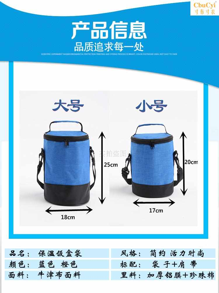 Large thickened l aluminum foil three-layer round lunch box bag instant bag waterproof insulation bag bucket portable Lunch Bag