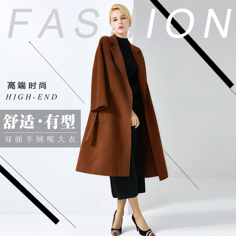 Autumn and winter 2019 new Jiangxin double sided cashmere overcoat womens Korean lace up long woolen sweater