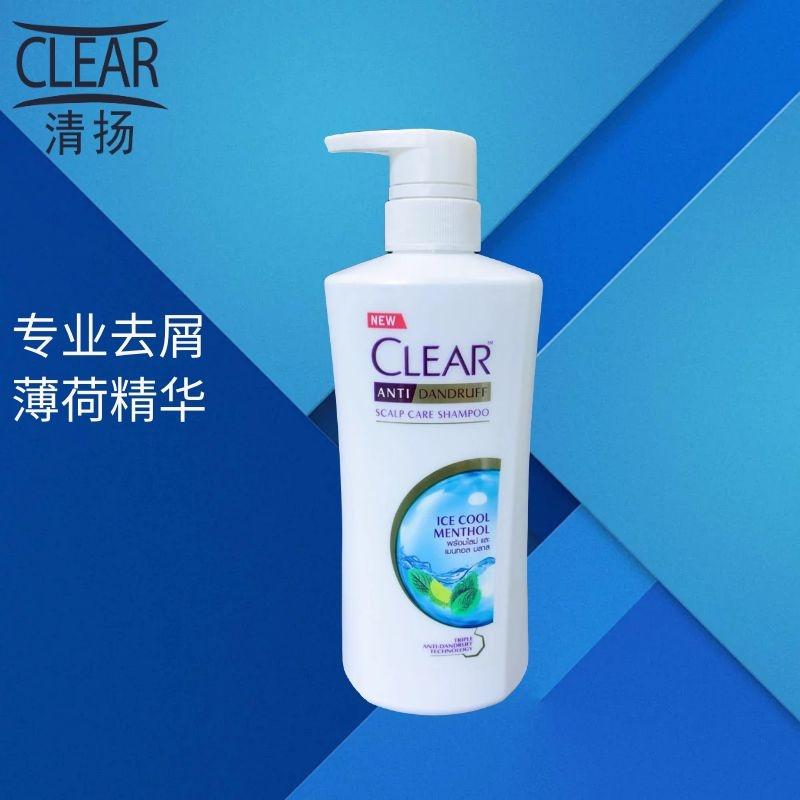 原装进口正品清扬CLEAR清爽去屑止痒薄荷精华夏天女士洗发水