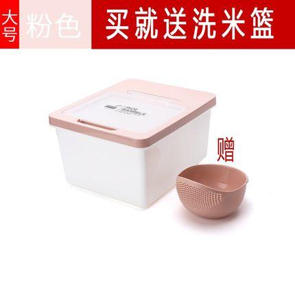 家用装20斤防潮防虫密封小号收纳盒