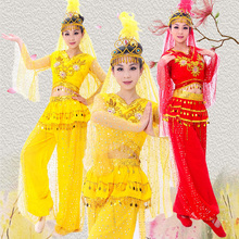 Indian Dance Costume Suit Xinjiang National Dance Costume Adult Sequins Belly Dance Practice Costume Performance Costume