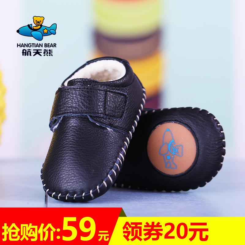 宝宝棉鞋男女童1-3岁秋冬季加绒加棉婴幼儿不掉软底防滑学步鞋子