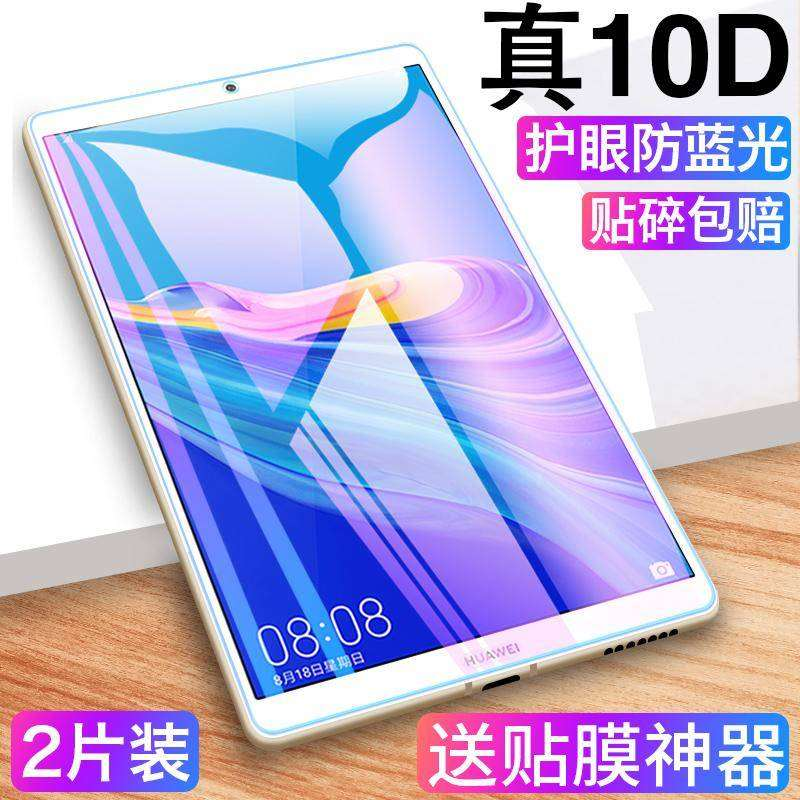 适用于华为平板m6钢化膜m6平板电脑保护贴膜8.4寸全屏覆盖10.8英