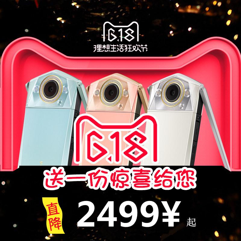 分期全新Casio/卡西欧EX-TR750 TR80自牌神器美颜自拍数码照相机