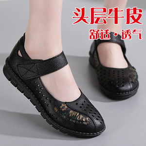 夏天新款牛皮软底镂空女皮鞋妈妈鞋