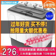志高洗衣机半自动家用双桶双杠8.5公斤大容量全波轮迷你小型甩干