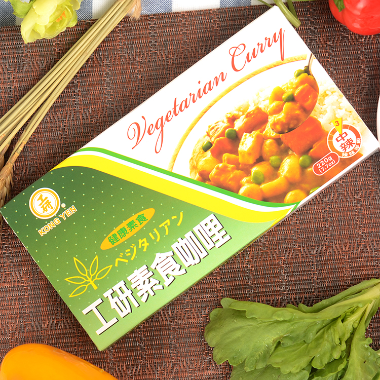 Taiwan imported Gongyan vegetarian curry instant food block curry Thai rice curry sauce seasoning spicy bibimbap
