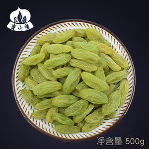 蜜之番新疆吐鲁番特产绿宝石葡萄干500g特级超大免洗即食提子干
