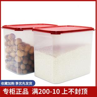 特百惠儲藏8.7L儲物桶廚房乾貨密封防潮保鮮盒官方官網旗艦店正品