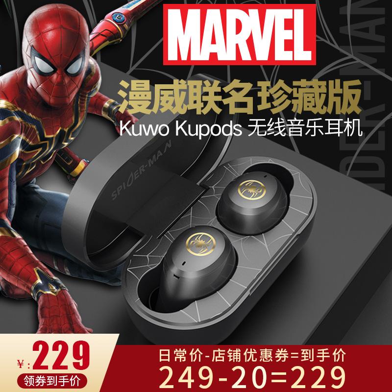 Kupods Marvel Spiderman iron man co branded real wireless binaural Bluetooth sports music headset