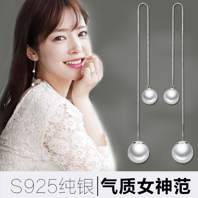 Pearl Earrings South Korea S925 Sterling Silver earline lady temperament Japanese and South Korean water drop long anti allergy Earrings