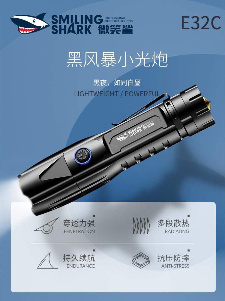 多功能手电筒野外生存手电筒大号超亮手电筒便携持久强光应急救援