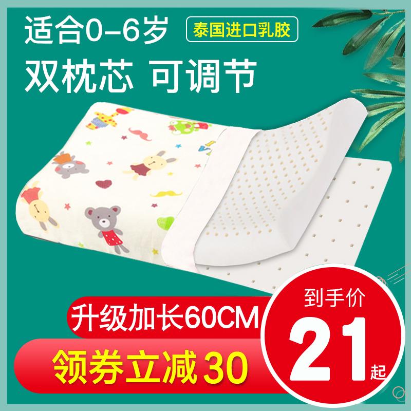 Подушки для детей Артикул 602332228805
