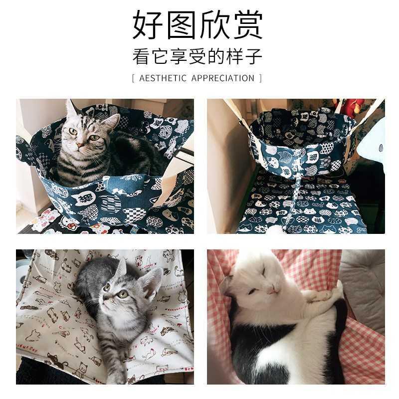 多款式笼子猫吊床秋千宠物猫垫猫咪选择用挂式猫窝挂窝床用品笼装