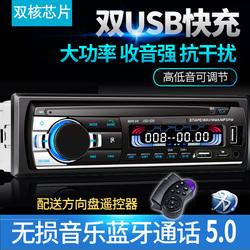 12V 24V蓝牙车载MP3播放器插卡收音主机代五菱之光荣光汽车CD DVD