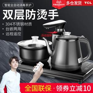 TCL全自动上水壶电热烧水壶泡茶专用家用茶台具防烫电磁茶炉套装