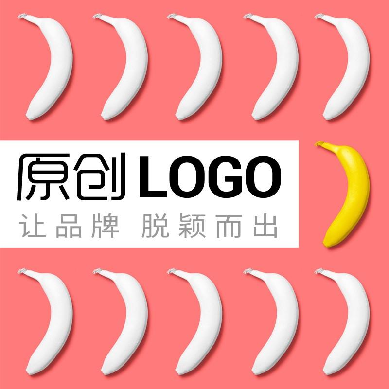 产品形象医院徽章门牌logo设计满意为止店名标志母婴民宿化妆女装