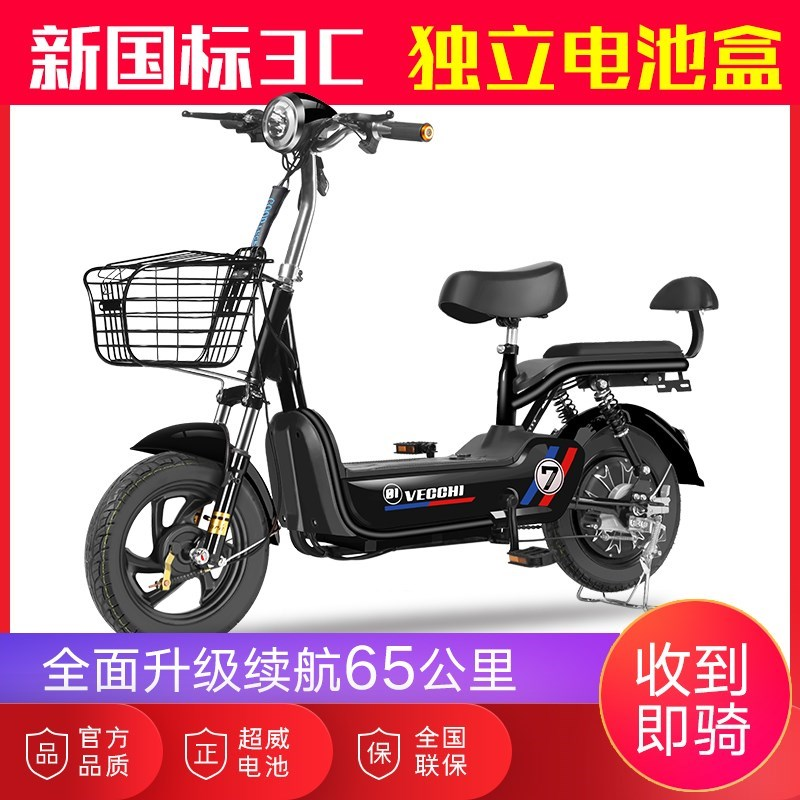 Small power mini electric vehicle adult womens electric bicycle two wheel scooter battery scooter