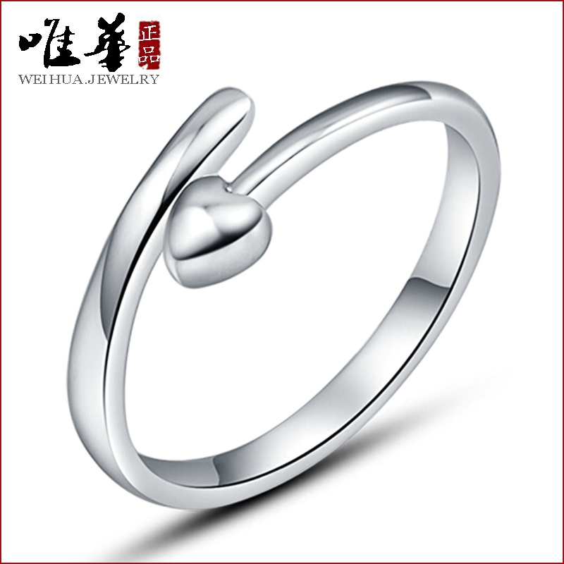 Weihua eternal ring temperament silver plated ring South Korean version of love language opening womens heart ring
