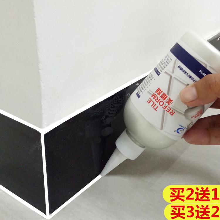 Прекрасный шить подготовка керамическая плитка кирпич специальный белый заполнить шить подготовка полный набор инструментов кроме плесень водонепроницаемый стена заполнить разрыв крюк шить подготовка