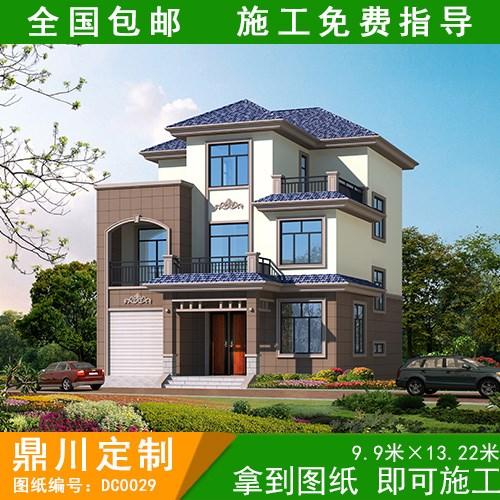 三层别墅设计图新农村自建房施工图纸乡村盖楼建筑图效果图平面图