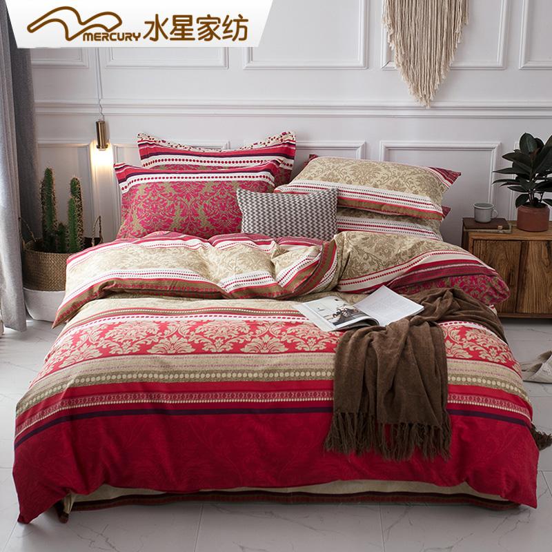 11月11日最新优惠水星家纺四件套正品全棉加厚磨毛纯棉床单被套秋冬三件套床上用品