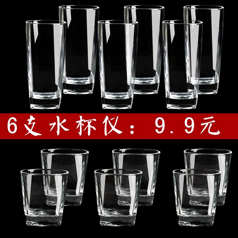家用茶杯套装6只装客厅喝水杯子