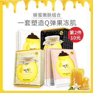 蜂蜜面膜补水提亮肤色修护女黑面膜