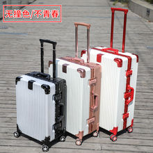Code case female luggage case Student Korean zipper case male Trolley Case Travel Case ins cute