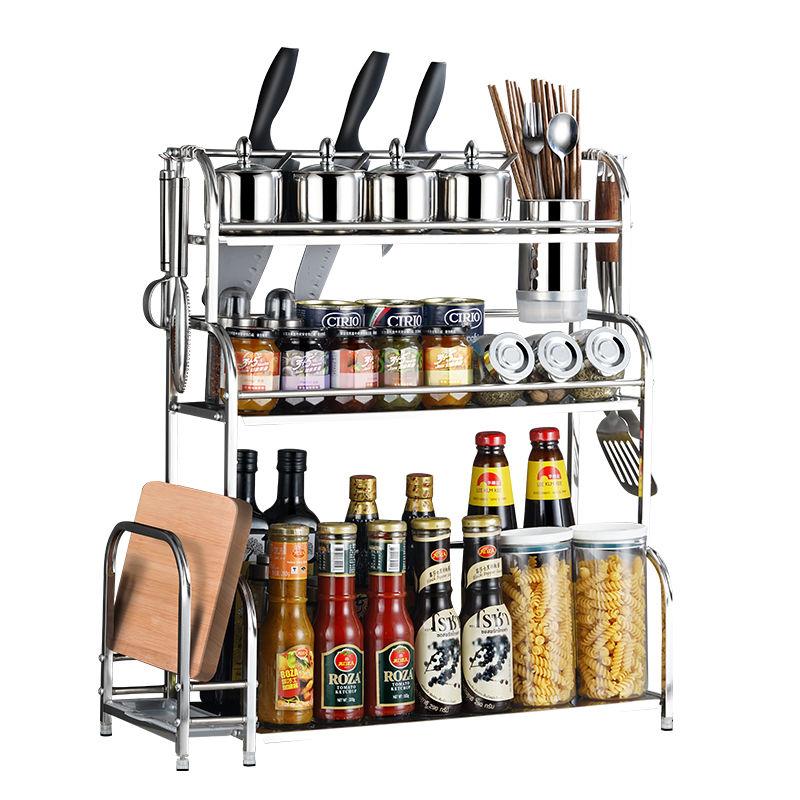 不锈钢厨房置物架调味料架子砧板刀架多层油盐酱醋收纳架台面用品