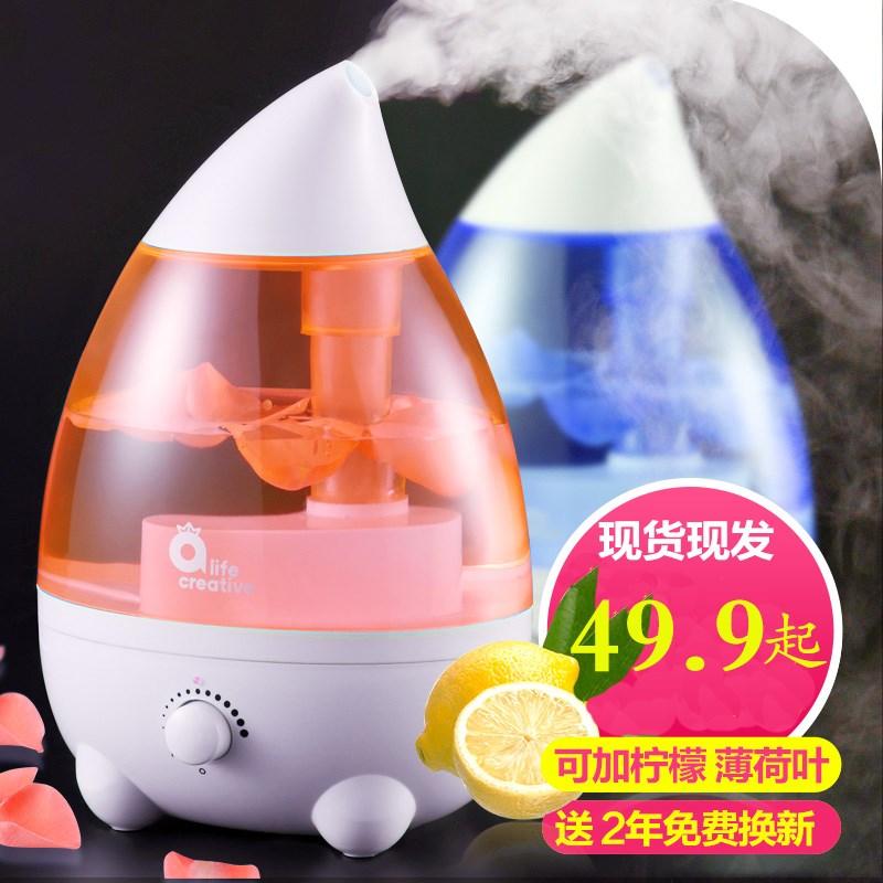 家用超静音过滤净化香薰透明加湿器59.12元包邮