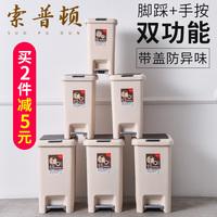 垃圾桶家用带盖客厅创意大号卧室厨房卫生间分类脚踏式有盖拉圾筒